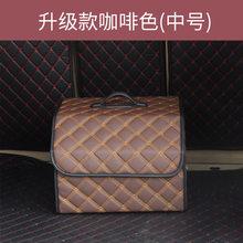 Сумка для хранения в автомобиле, складная сумка для хранения из искусственной кожи, сумка для багажника, складная сумка для хранения в автом...(Китай)