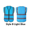 Style B Light Blue