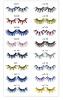 สีMink eyelashes