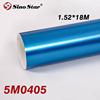 5M0405: blu Navy