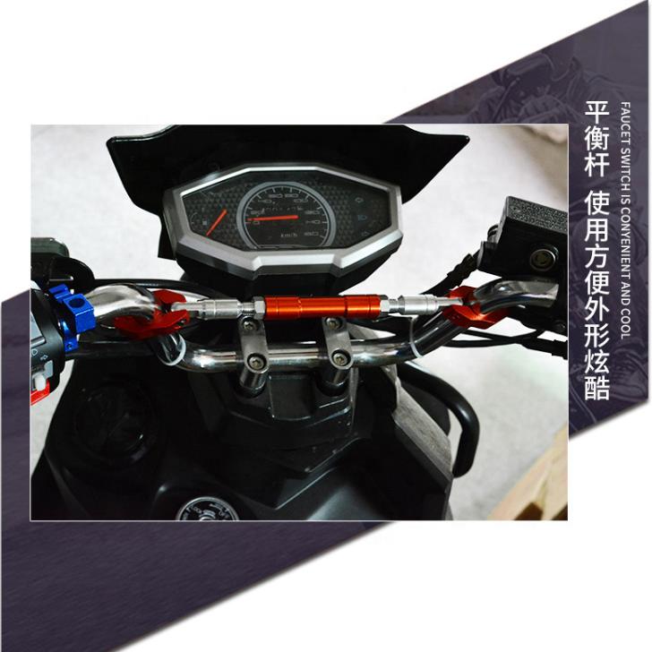 Motorcycle electric car refitting accessories refitting faucet expansion bracket aluminum alloy lengthening handlebar balance ba