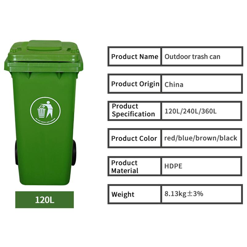 120 l/liter outdoor plastic waste bin wheeled garbage container