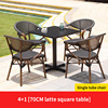 4 Teslin chair 1 Latte square table 70cm