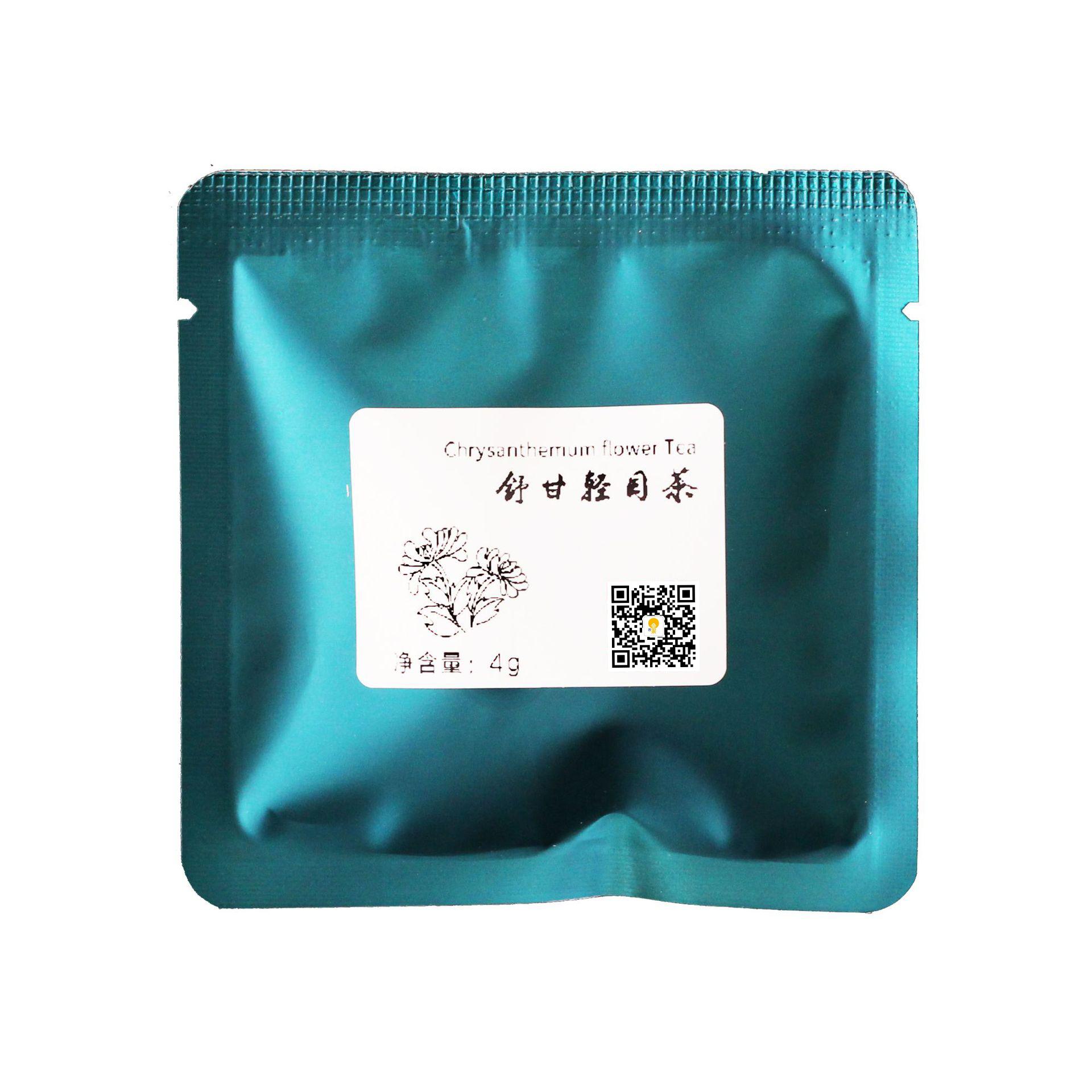 Chinese herbal Formulas Chrysanthemum Matrimony Vine Folium Mori Loose Leaf Tea Triangle Detox Tea Bag for Improving Eyesight - 4uTea   4uTea.com