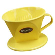 Фильтр для кофе, фильтр для капельного чая, конусный фильтр для кофе(Китай)
