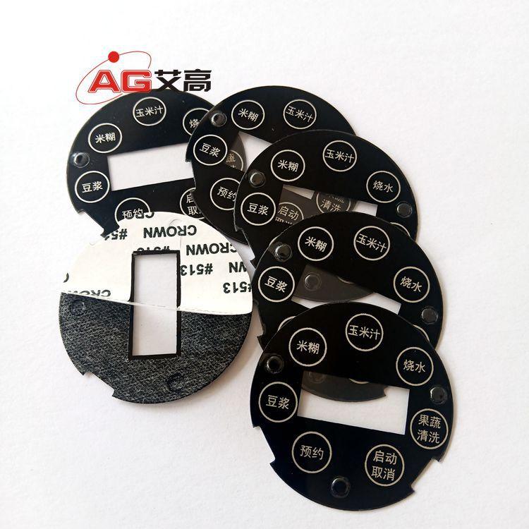 Top1PC PVC Customized Membrane Switch keypad/pvc printing membrane front panel or switch