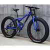 Blue for spoke wheel
