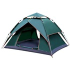 Automatic Outdoor Sport Family 3-4 Person House Fast Popup Instant Camp Tent