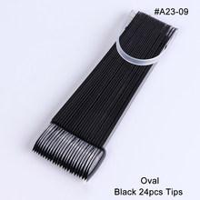 Набор типсов SAA23 овальных для дизайна ногтей, материал пластик(Китай)