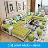 Light Green + Beige