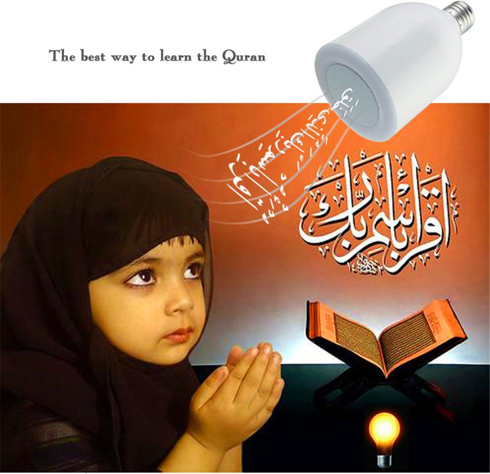 Хорошее качество, портативный музыкальный проигрыватель quran, динамик со светодиодной лампой
