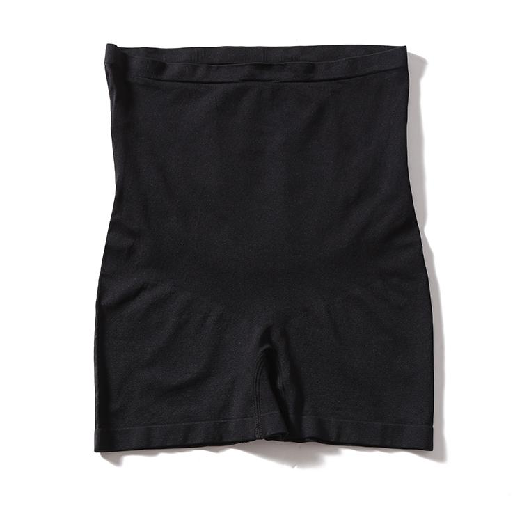 Бесшовные трусики для беременных женщин мягкие трусики для беременных дышащая одежда Нижнее Белье для беременных женщин