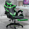 Black/Green with Footrest
