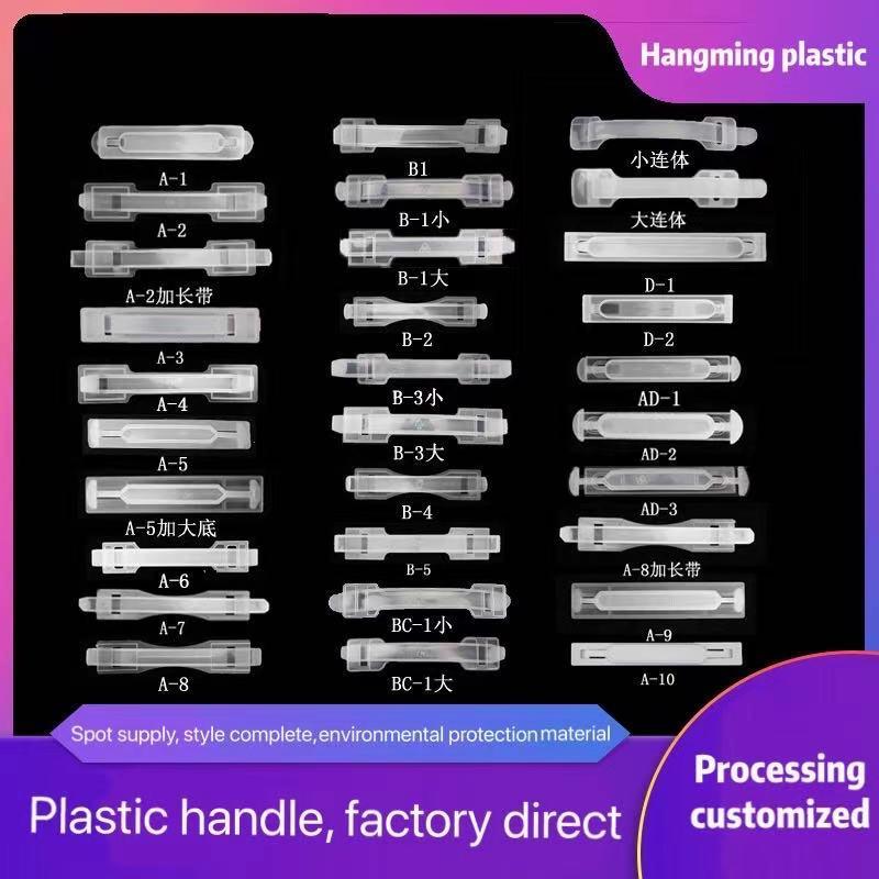 Прямые продажи с завода, прозрачная картонная ручка из ПВХ, Подарочная коробка, ручка, Упаковочная ручка