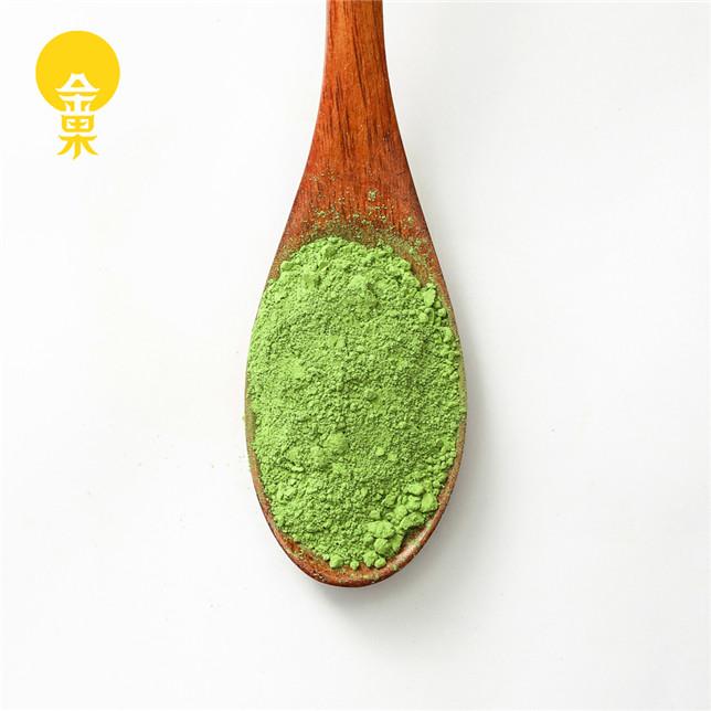 Private Label Chinese Wholesale Organic Ceremony Matcha Green Tea Powder - 4uTea | 4uTea.com