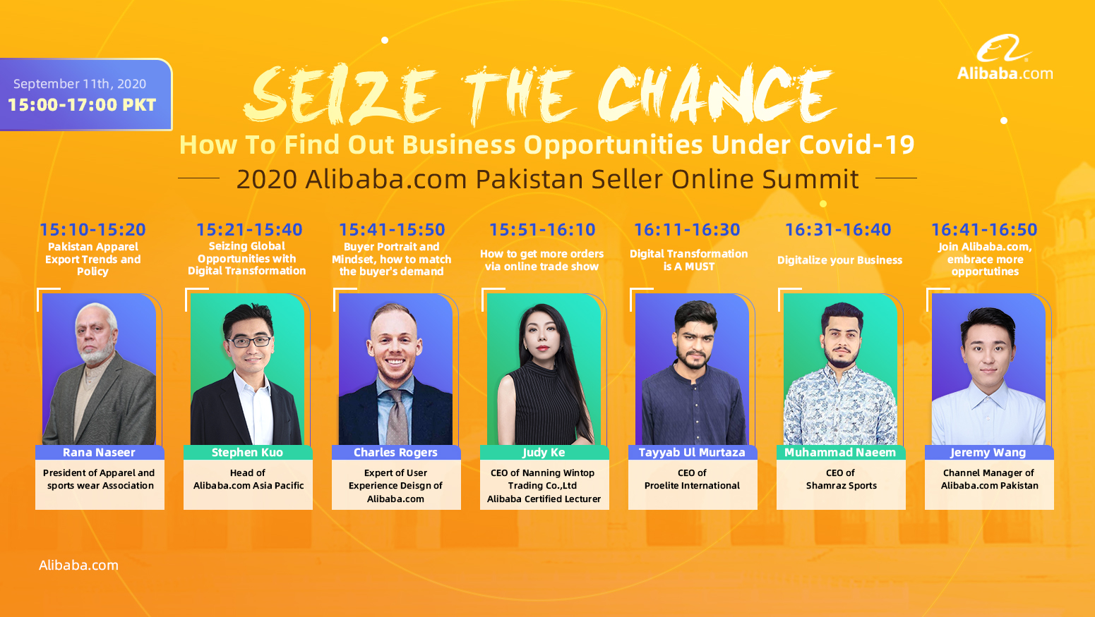 """SEIZE THE CHANCE"" -- 2020 Alibaba.com Pakistan Seller Online Summit"
