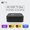 4K HDR TV Box