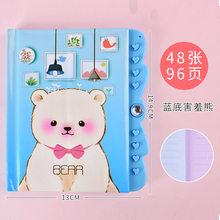 Kawaii записная книжка с замком мультяшный Кот Медведь бумажный органайзер для девочек и мальчиков Личный Дневник для путешествий дневник зап...(Китай)