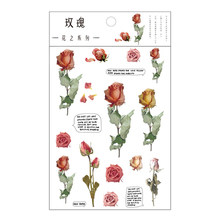 1 шт., милые наклейки с цветами, прозрачная наклейка из ПЭТ для украшения стен, растений, холодильник, корейский Скрапбукинг, журнал, Ablum, пода...(Китай)