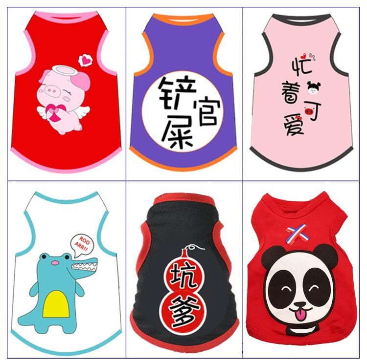 cheap Spring summer vest high definition printing breathable cool pet cat dog vest clothing apparel clothes