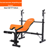 6th generation weightlifting bed