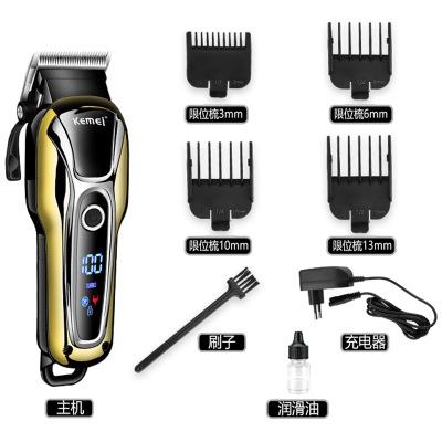 Km-1990 машинка для стрижки волос для профессиональной машинки для стрижки волос