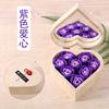 סגול Love_Handbag
