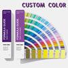 Custom Color Design