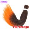 T1B/Orange