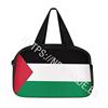 Palestine-01T