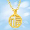 GP0002562 (only pendant)