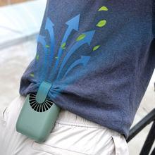 USB вентилятор мини маленький Электрический вентилятор висящий на талии подвесной вентилятор портативный вентилятор ленивый вентилятор по...(Китай)