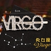 VIRGO(gold or silver leave message)