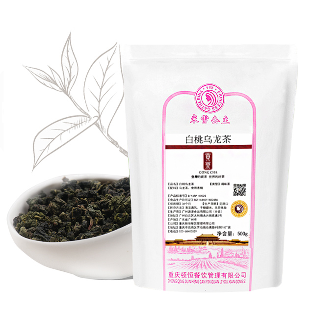 White Peach Oolong Tea Authentic 500g Chinese tea for Taiwan Milk Tea - 4uTea | 4uTea.com