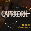 CAPRCORN(gold or silver leave message)