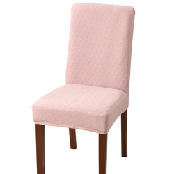 Чехлы для стульев, свадебные высококачественные жаккардовые чехлы для стульев, эластичные чехлы для стульев в столовую, Набор чехлов для стульев, оптовая продажа с завода, для банкетов, офиса и дома