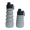 Grey Silicone Water Bottle