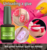 Gel Nail Polish UV Base Top Burst Glue Nail Polish Remover