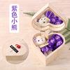 Purple_Little Bear_Handbag