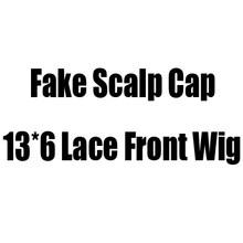SHD 13*6 человеческие волосы на фронте шнурка, парики 150% плотность, средний коэффициент, объемная волна, Омбре, коричневый цвет, бразильские вол...(Китай)