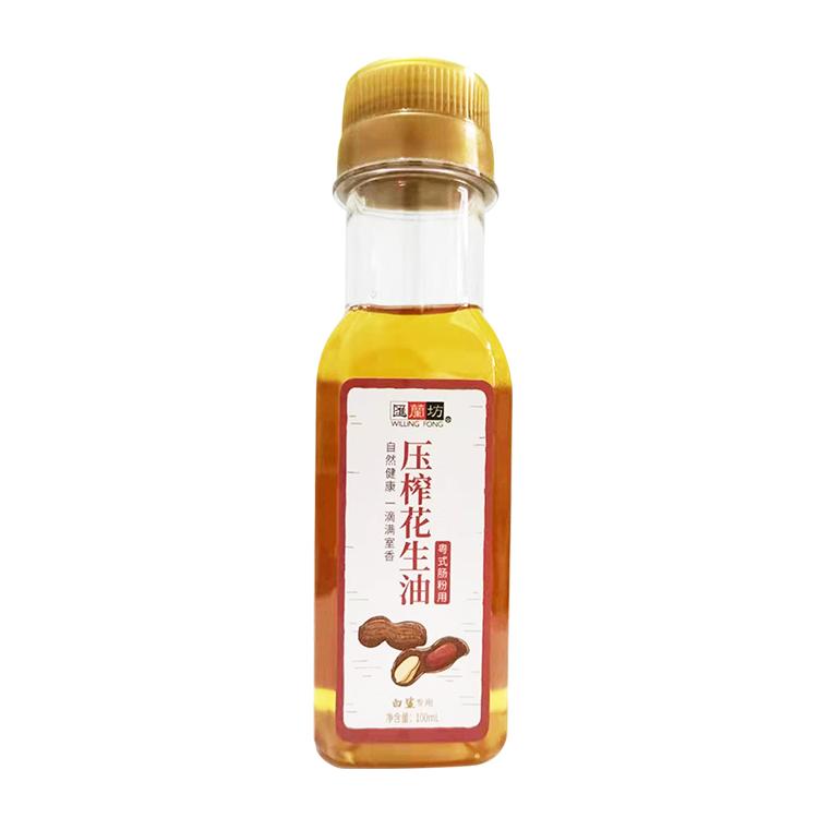 PeanutOilExtra VirginPeanutOilBrands Pure Refined GroundnutsPeanutOilEdible CookingOil
