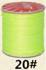 20-เรืองแสงสีเหลือง