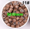 5mm 11#