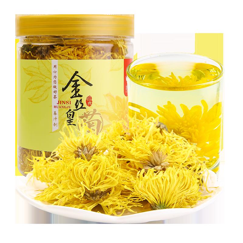 Chinese Natural Dried Chrysanthemum Flowers Tea for slimming body - 4uTea   4uTea.com