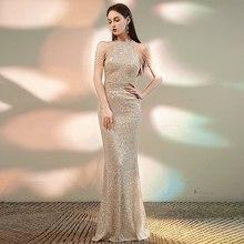 Длинное роскошное платье для выпускного вечера с вырезом на шее и открытой спиной, платье для гостей на свадебную вечеринку, сексуальные ве...(Китай)