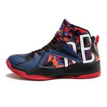 Мужская баскетбольная обувь 2020 модные кроссовки женские ботинки Basketabll высокие Нескользящие ботинки Jordan Zapatillas Basquetball Hombre(Китай)