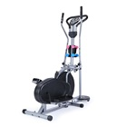 Elliptical Home Gym Elliptical Fitness Equipment Bicycle ELLIPTICAL BIKE Orbitrac Elliptical Trainers
