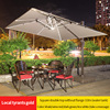 9-Lux 3m square doul canopy with water filled base