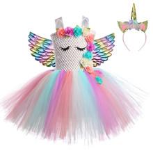 Платье принцессы с единорогом для девочек; Комплект с юбкой-пачкой; Детские платья для девочек; Карнавальный костюм для дня рождения, Хэллоу...(Китай)