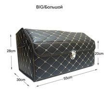 Автомобильный ящик для хранения из искусственной кожи, органайзер для багажника, сумка для хранения, цвет черный-золотой, автомобильные акс...(Китай)